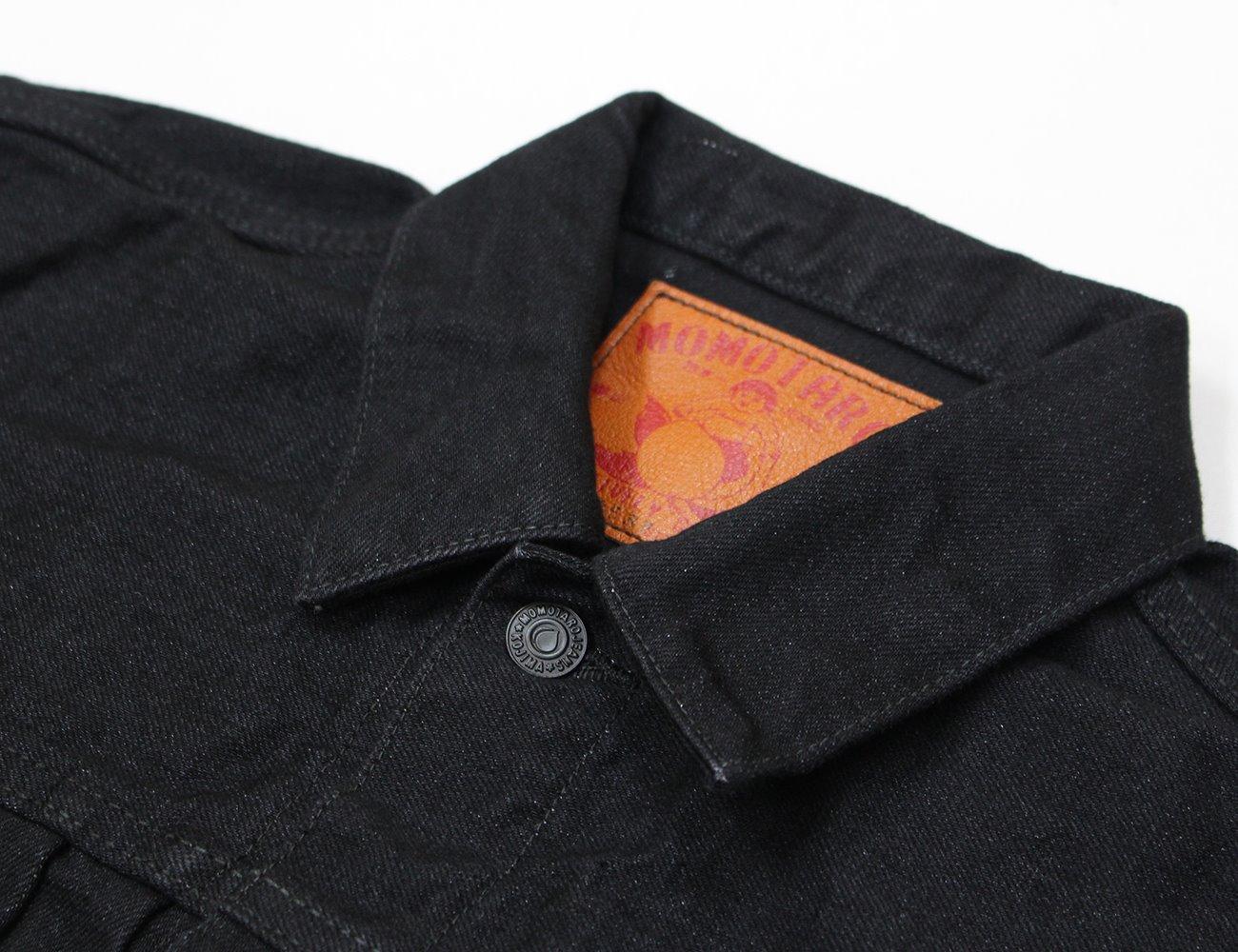 Momotaro Jeans B2105SP