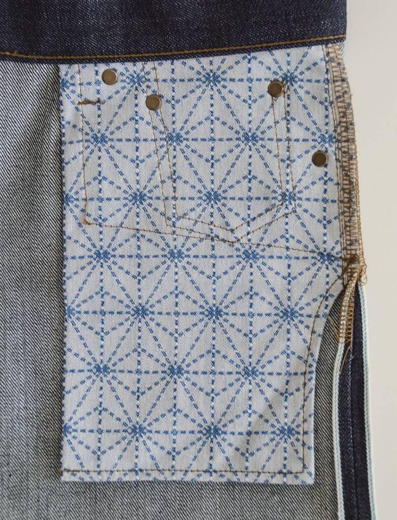 Japan Blue Jeans JB0606 Hi-Tapered